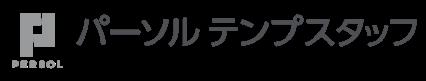 パーソルテンプスタッフ株式会社